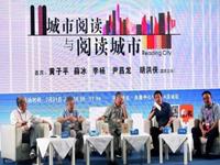 深圳书展热度不减 书展或成鹏城文化新名片