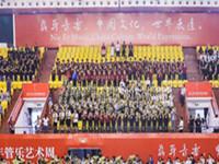 3000名中外管乐青少年在深奏响红色经典