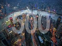 """《财富》发布榜单:世界500强""""深圳力量""""排名跃升"""