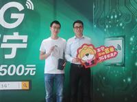 5G手机今日开售 深圳首位5G用户在苏宁体验店产生