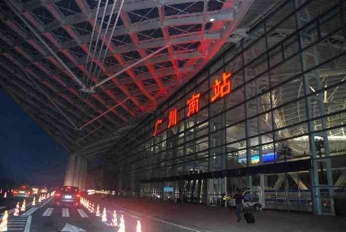 广州南站今起 对进武汉地区列车旅客进行二次安检