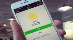 男子微信账号被盗后反被索千元赎号