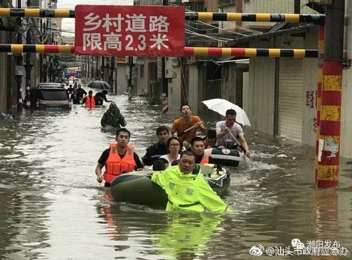 潮阳潮南地区积水有所下降