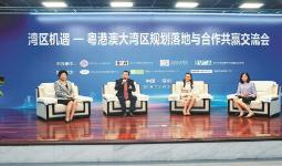 深圳巴士集团发力智慧交通 未来打造中国版MAAS系统
