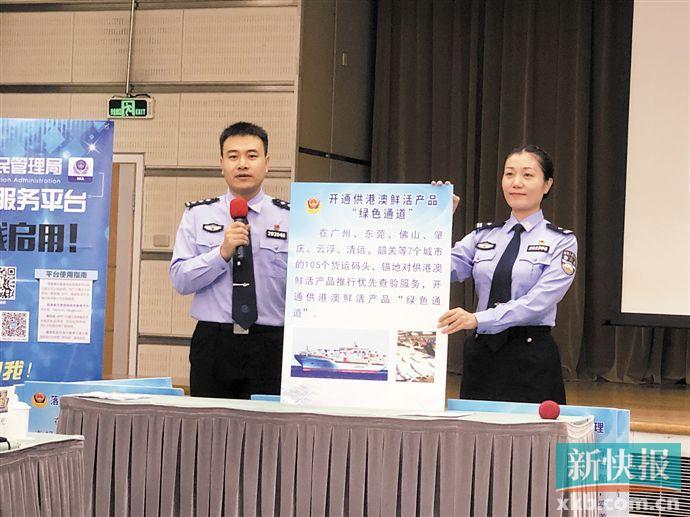 广州南沙国际邮轮母港有望年内开通