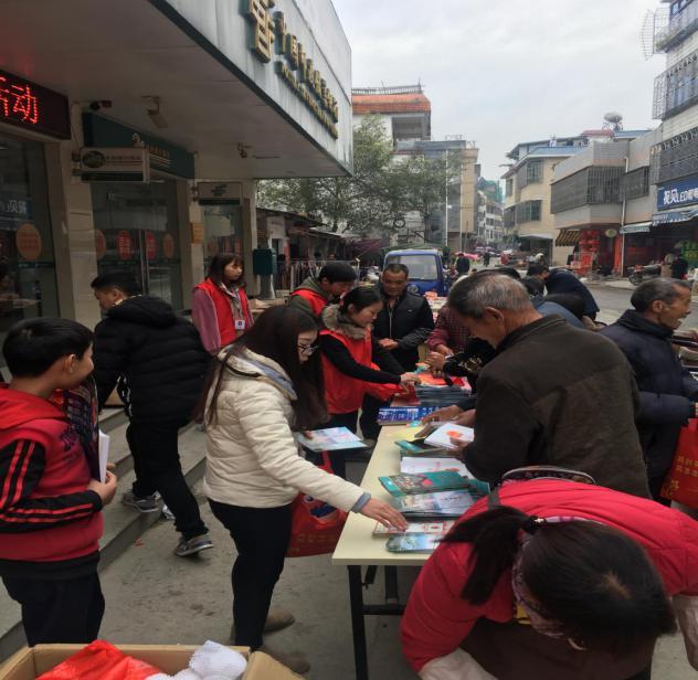惠州市龙门县地派镇开展今冬明春期间全民禁毒宣传活动