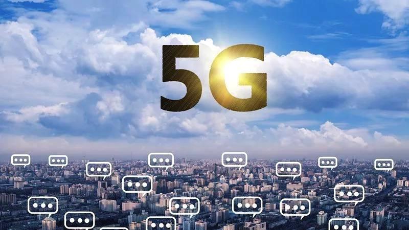 全国首个5G招呼站在穗上线
