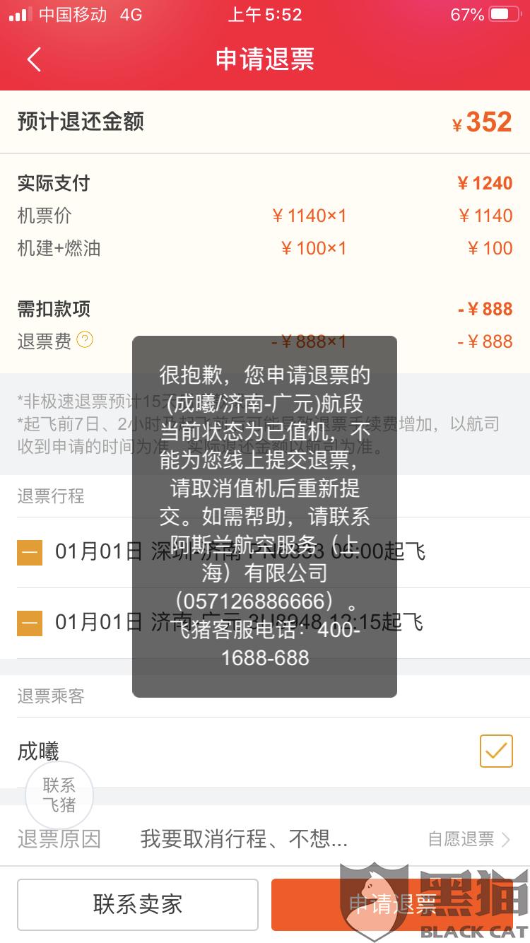 生核桃1FB39BB39-139394222