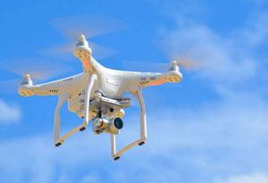 乐虎国际娱乐(唯一)官方网站首个高职无人机专业将招生