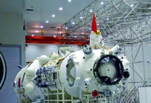 中国空间站核心舱将在珠海航展首次公开亮相