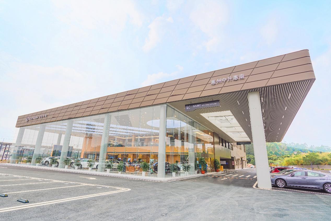 中升惠南雷克萨斯三栋店正式营业