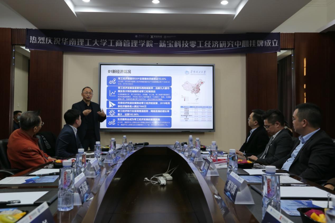 刘善仕教授分享了中国当前零工经济的行业发展现状