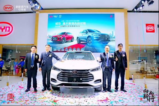 新款唐长轴距五座SUV上市惠州站圆满落幕