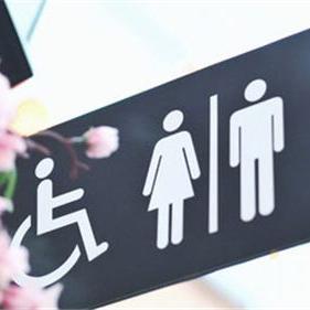 """广州""""厕所革命""""年底前完成 全市公厕将达8000余座"""