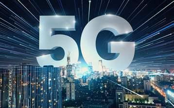 今年广东5G网络覆盖超九成人口