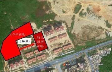 广州黄埔区拟新建1小学1幼儿园