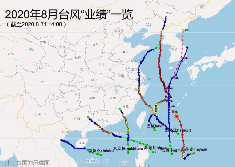 """8月台风略多于常年 未来一周老广要防""""雷雨吵醒"""""""
