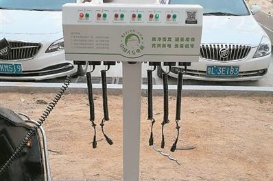 广州建成800余处电动车停放充电场所