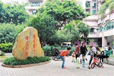 广州计划2020年建成全市住宅小区电子投票信息数据库