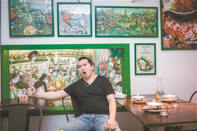 80后老西关:画尽广州繁华和美食