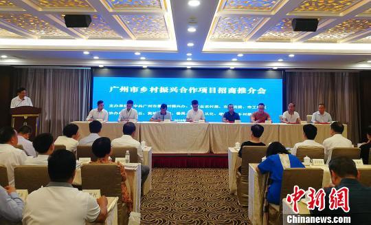 广州推出173个乡村振兴项目