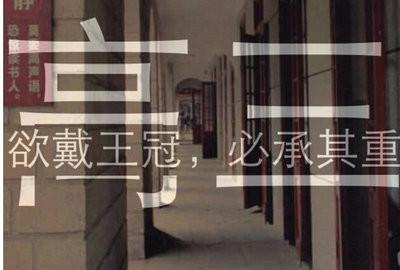 """广东首届""""新高考""""考生升入高三"""