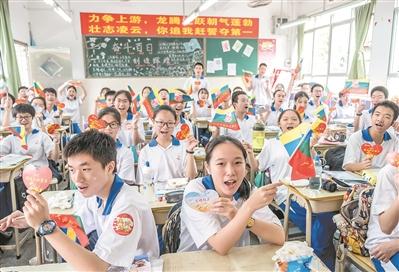 广州中考开考