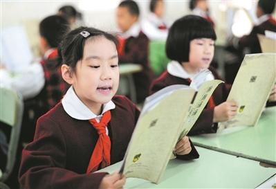 东莞将增加中小学幼儿园学位和优质教育资源供给