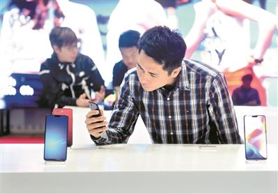 """""""世界智能移动终端产业高峰会议""""举行 莞产手机飞跃发展"""