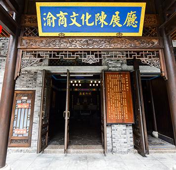 重庆渝帆:一个值得参观的文化富矿