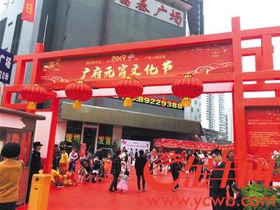 广府庙会元宵节开锣 有近30个非遗项目参展