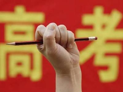 广东新高考改革方案出台 2021年实施有五点变化
