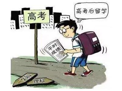 广州中考提前批录取29372人 指标计划完成率达70%