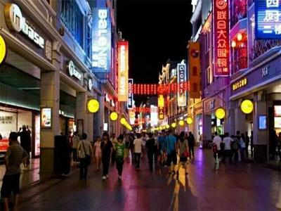 广州计划新增四条分时制步行街