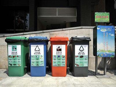 广州垃圾分类迈上新台阶
