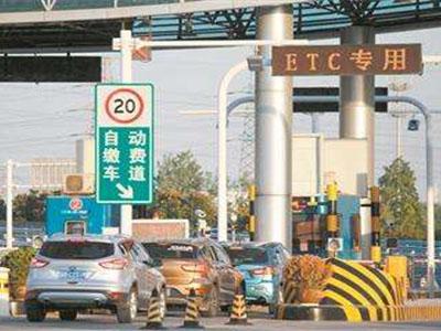 广东年底ETC车道将超7000条
