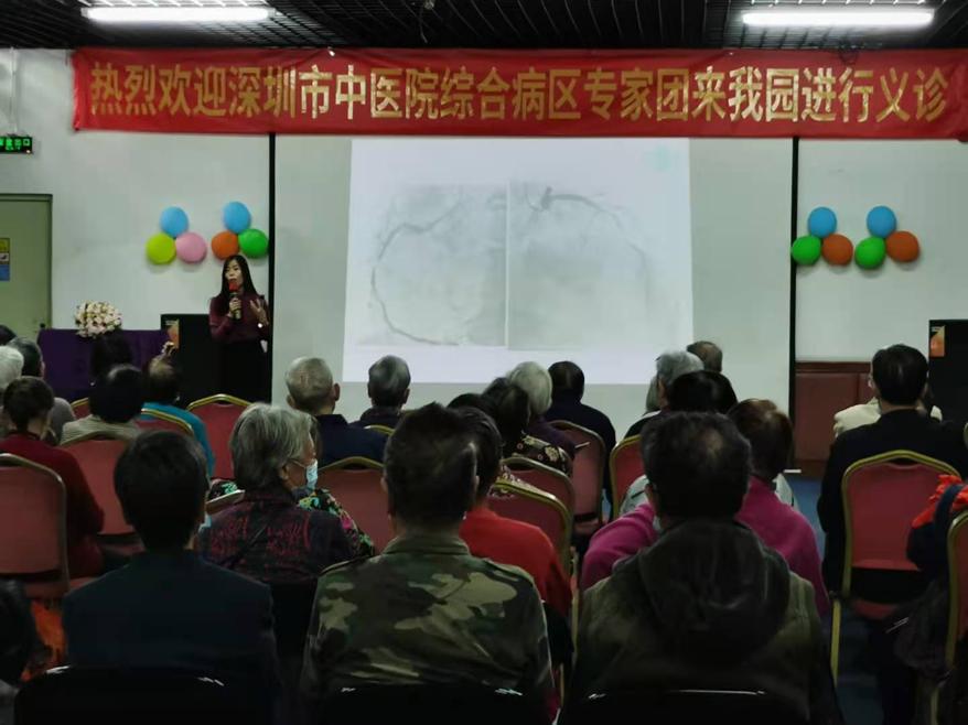 """天鹿湖甲子园""""老年课堂""""2020年第一讲成功举办"""
