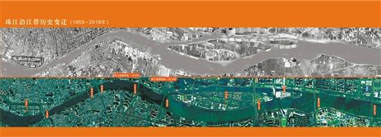 广州首部城市地图集出版发行 吃住行游购娱样样齐