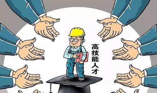 广东高技能人才占比达33.3%