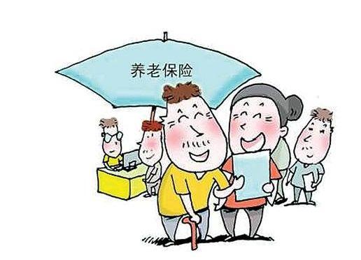 广东养老金总体上调幅度为5%
