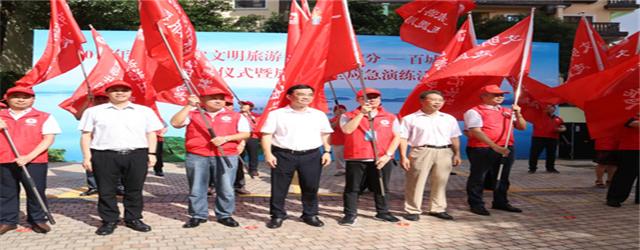 广东省文明旅游宣传活动在河源举办