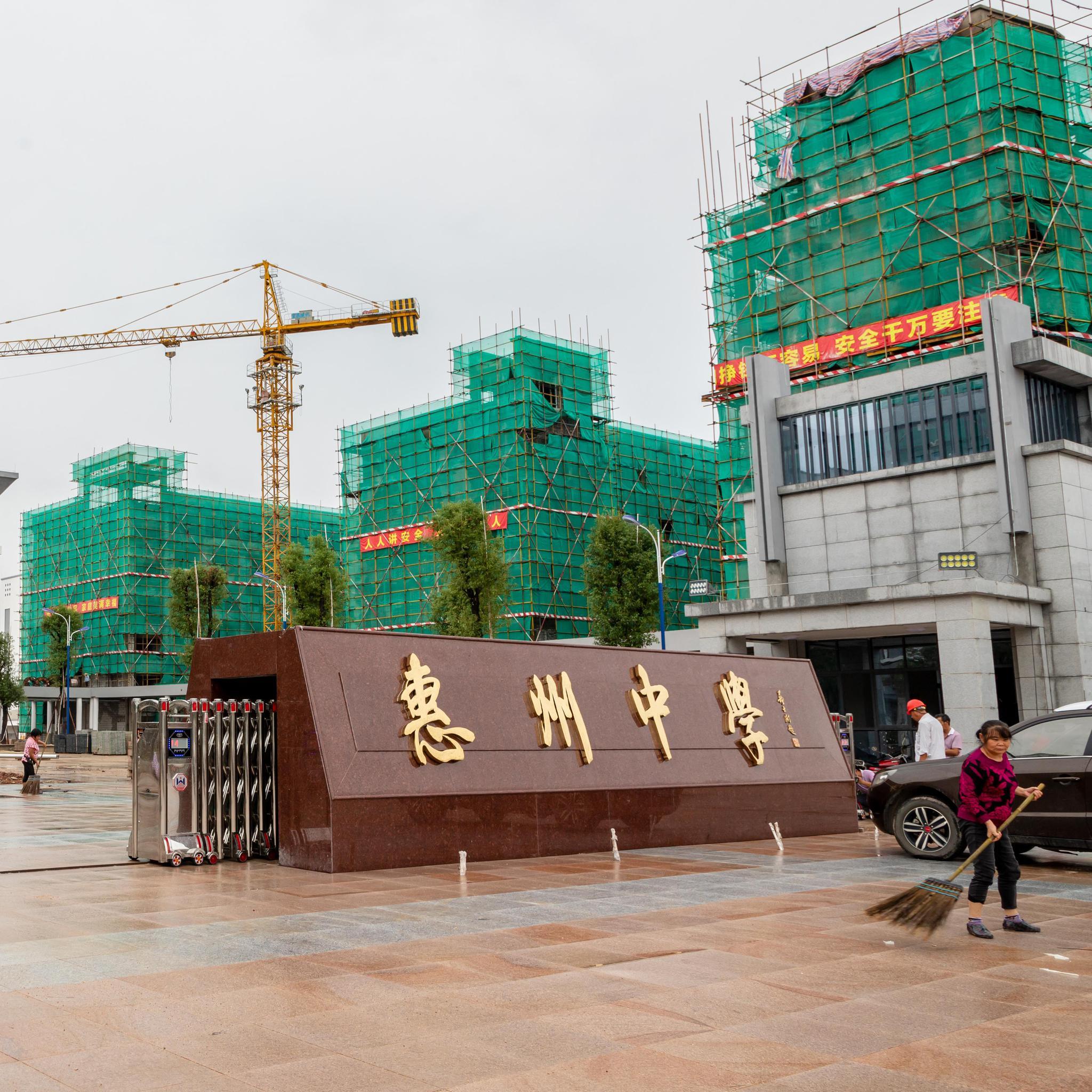 明日开学 惠州中学到底建得怎样?