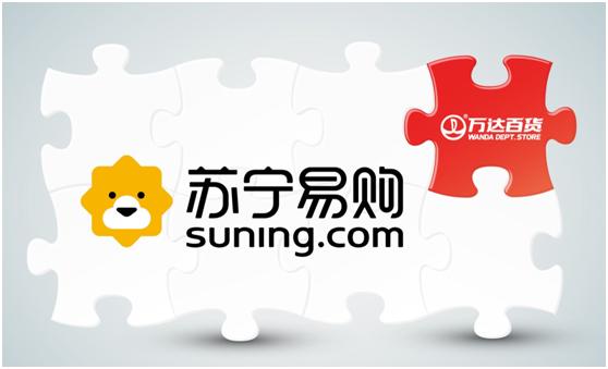 年货节:苏宁零售云门店竟变婚房 异业联合引爆销售