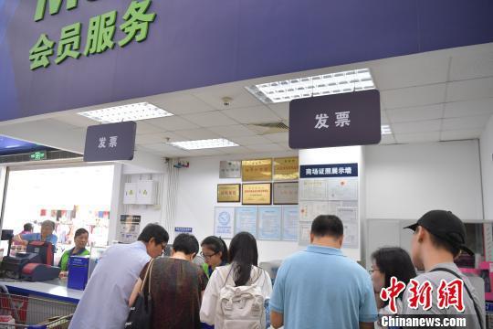 图为深圳山姆会员店发票柜台。 陈文 摄