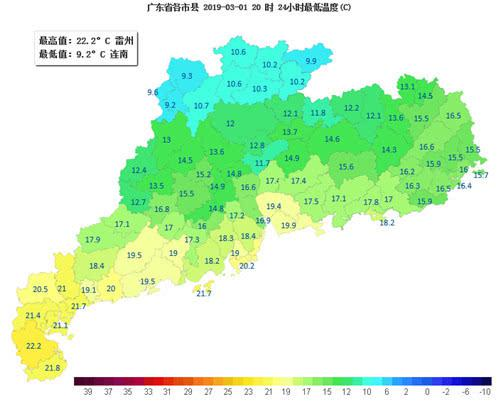 广东2日白天天气回暖 2日傍晚到3日冷空气携雨入粤