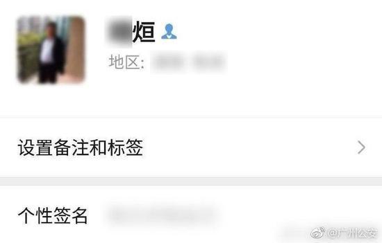 广州一出租车司机微信群内侮辱救火烈士 已被刑拘