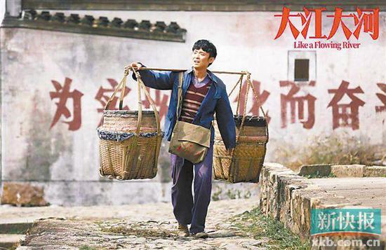 《大江大河》登陆广东卫视 董子健称小人物让我有共鸣