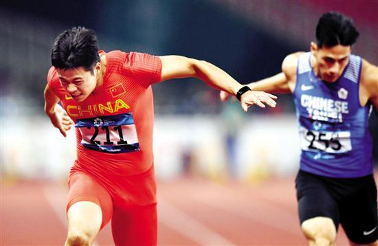 苏炳添打破亚运会纪录夺冠