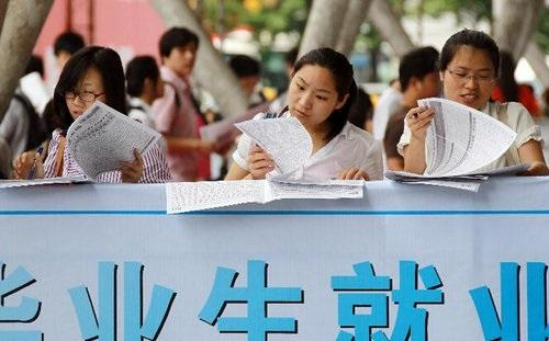 """促转型、拉内需、增就业""""新服务""""成广东两会新词"""