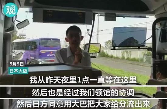 在中国领事馆的积极协调下,昨天上午11:30,集中转运中国旅客工作开始!